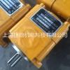 上海航发SAEMP NB3-C63F发泡机用齿轮泵