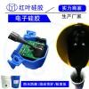 低粘度阻燃电子灌封硅胶