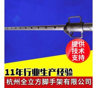 全立方杭州厂家定制镀锌钢支撑新型可调钢支撑塑钢钢支撑斜撑加工917