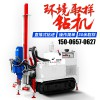 HWED30环境土壤检测取样钻机
