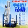 HWED150环境取样钻机