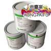 铝材单组份丝印网印油墨 铝制品耐酒精耐碱耐酸耐油耐候丝印油墨