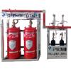 福尔盾消防内贮压管网式七氟丙烷自动灭火装置