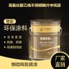 油罐外壁脂肪族丙烯酸聚氨酯漆集装箱专用聚氨酯漆