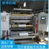 瑞安薄膜分切机 pvc薄膜分切机 塑料薄膜分切机 分切机 分切机厂家