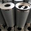 万盛达厂家供应MR2504A10AP01泵车滤芯 回油滤芯 型号齐全