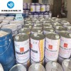 凤凰环氧树脂/e44/6101/透明树脂/水晶滴胶/地坪固化量大优惠