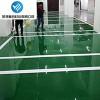 承接混凝土密封固化地坪工程 PVC地板/量大优惠/环氧地坪