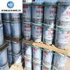 中石化环氧树脂e44/透明防腐树脂/大量现货/酚醛树脂/厂家直销