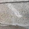黄锈石  黄锈石厂家 厂家直销 自有矿山
