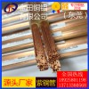 高精度t1紫铜管,t8大直径紫铜管*t3可焊接紫铜管