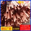 c1201紫铜管,t6进口易切削紫铜管/t4抗氧化紫铜管
