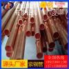 任意切割t5紫铜管/t3耐酸碱紫铜管,高纯度t6紫铜管