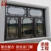 复古(仿古)门窗 整套70系列凹弧形复古门窗 造型别致密封性能好支持定做