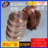 合肥t1紫铜带/t4耐高温紫铜带,t3抗氧化紫铜带