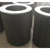 厂家供应0280d0200bn3hc派克代替贺德克滤芯滤芯系列 液压油滤芯