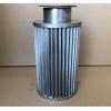 厂家供应0240d020bn3HC派克代替贺德克滤芯滤芯系列 液压油滤芯