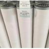 厂家供应0140D010BN3HC派克代替贺德克滤芯滤芯系列 液压油滤芯