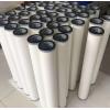 厂家供应0160d010bn3HC派克代替贺德克滤芯滤芯系列 液压油滤芯