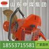 切轨机小型内燃钢轨切轨机的生产厂家包运费