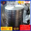 2021铝板3303铝棒3008铝管 进口 耐酸碱铝带