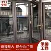 供应铝合金复古门窗 中式悬挂式铝门窗 大小别墅阳台推拉门定制