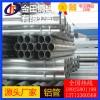 7046铝板5556铝棒6262铝管 高拉力 厚壁铝管7*3mm