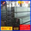 大量直销 耐高温铝管 7A04铝板3002铝棒7030铝管
