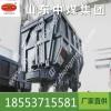 矿车600轨距侧卸式矿车的生产厂家现货供应
