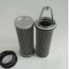 厂家供应21FC5121-60x250/4汽轮机滤芯