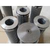 厂家供应21FC5121-60x160/14汽轮机滤芯