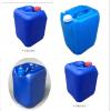 25l加厚化工桶-食品级液体塑料桶-25kg闭口桶批发