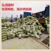 衡阳陶粒厂家-建筑陶粒-陶粒批发