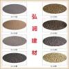 湘潭陶粒厂家-建筑陶粒-品质保障