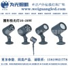 为光照明 出口DMX512投光灯 COB变色50WLED投光灯 10度30W单色投光灯