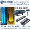 方形柱子 圆形柱子专用LED投光灯