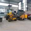 移动式混凝土搅拌车 铲车式混凝土搅拌车生产销售现货