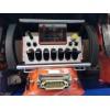 专业维修HBC泵车遥控器,售后服务中心24小时服务