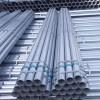 北京松源宏达热镀锌钢管 国标现货批发DN15-dn300各种壁厚价格优惠