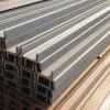 厂家直销槽钢 幕墙镀锌槽钢 规格齐全 量大优惠