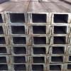 北京 钢结构厂房建筑槽钢 玻璃幕墙镀锌槽钢批发现货厂家热轧槽钢