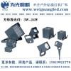 为光照明  12W正方形led投光灯 60x60 80x80