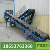 厂家生产输送机系列直销价格