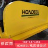 HONDECL高压清洗机 高压清洗机厂家