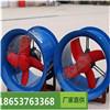 厂家多用途玻璃钢轴流风机价格高低