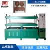 32KW热压定型机 单工位四柱式热压机 汽车脚垫皮革热成型设备