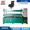 60KW 办公座椅皮革热压机厂家 大型全自动无缝热压定型机设备