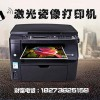 激光瓷像打印机-墓碑瓷像设备-陵园墓碑像打印机