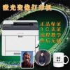 318老人墓碑瓷像设备陶瓷花纸印刷机高温激光瓷像打印机改装定制包邮