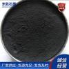 供应高温润滑剂石墨粉 土状石墨粉润滑剂铅笔芯石墨粉